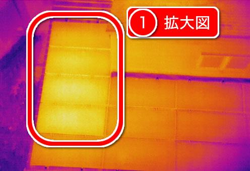 赤外線カメラ拡大1