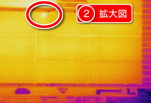 太陽光パネル拡大2